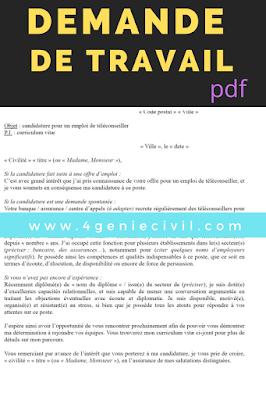 demande manuscrite pour emploi pdf