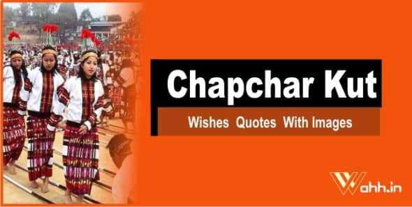Chapchar Kut Wishes And Quotes With Images