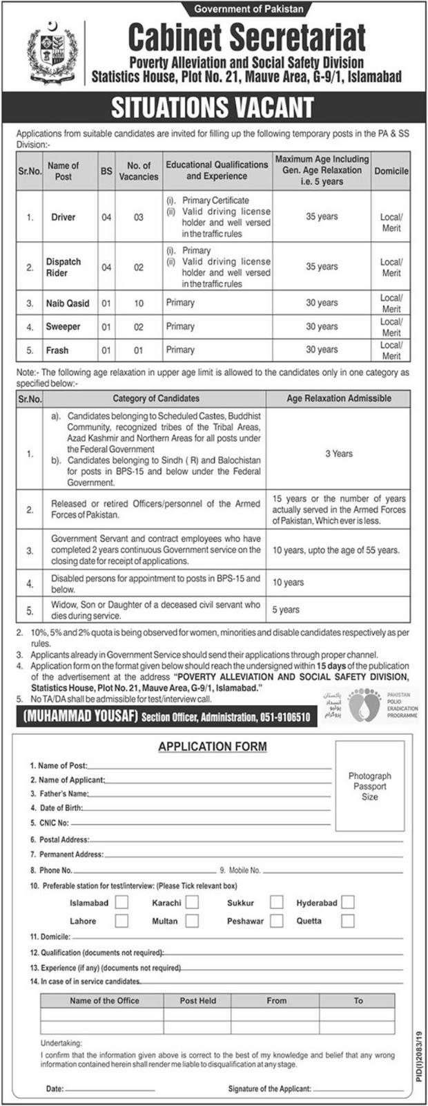 Cabinet Secretariat Jobs Islamabad Pakistan