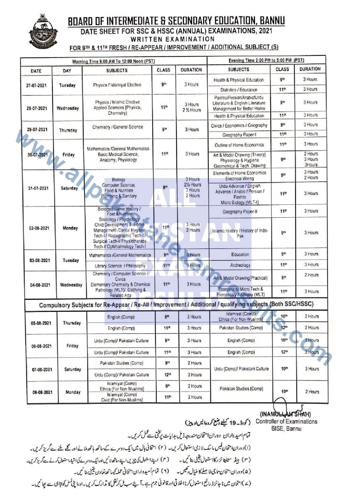 Date Sheet Bannu Board 2021 Class 9 & Inter Part 1 Annual Exam