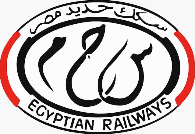 اعلان وظائف الهيئة القومية لسكك حديد مصر - اعلان رقم 1 لسنة 2021 خريجي كليات الهندسة