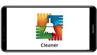 تنزيل برنامج AVG Cleaner Pro mod premium مدفوع مهكر بدون اعلانات بأخر اصدار من ميديا فاير