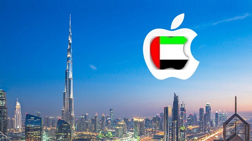 iPhone-7-is-available-in-the-UAE