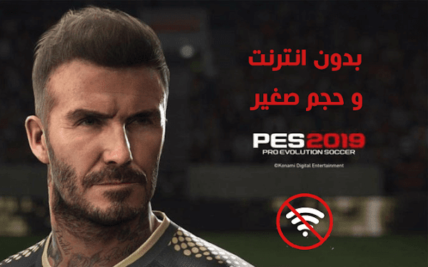 تحميل لعبة PES 2019 Mod FTS للاندرويد بدون انترنت offline  و بحجم صغير