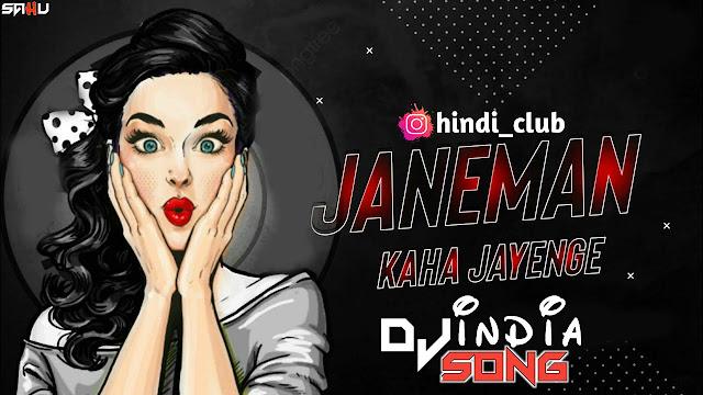 Janeman Kaha Jayenge Sambhalpuri Lovers Dj Roman Balod 2021