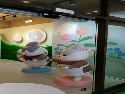板橋下午茶推薦