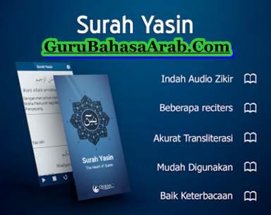 Aplikasi Android Surah Yasin Bahasa Arab Dan Artinya