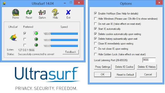 تحميل برنامج الترا سيرف UltraSurf