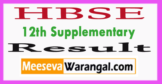 HBSE 12th Supplementary Result 2018