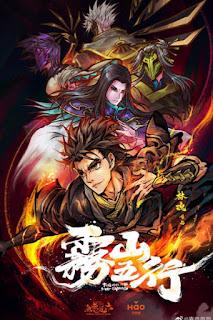 Wu Shan Wu Xing (Fog Hill of Five Elements) Anime Donghua Sub Español Descargar Mega Solidfiles