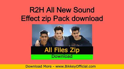 r2h sound effect download