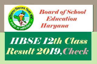 HBSE Results 2019, HBSE 12th Results 2019, Bhiwani Board 12th Result 2019