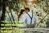 Cute {best} Love Shayari For Girlfriend || लव शायरी हिन्दी में