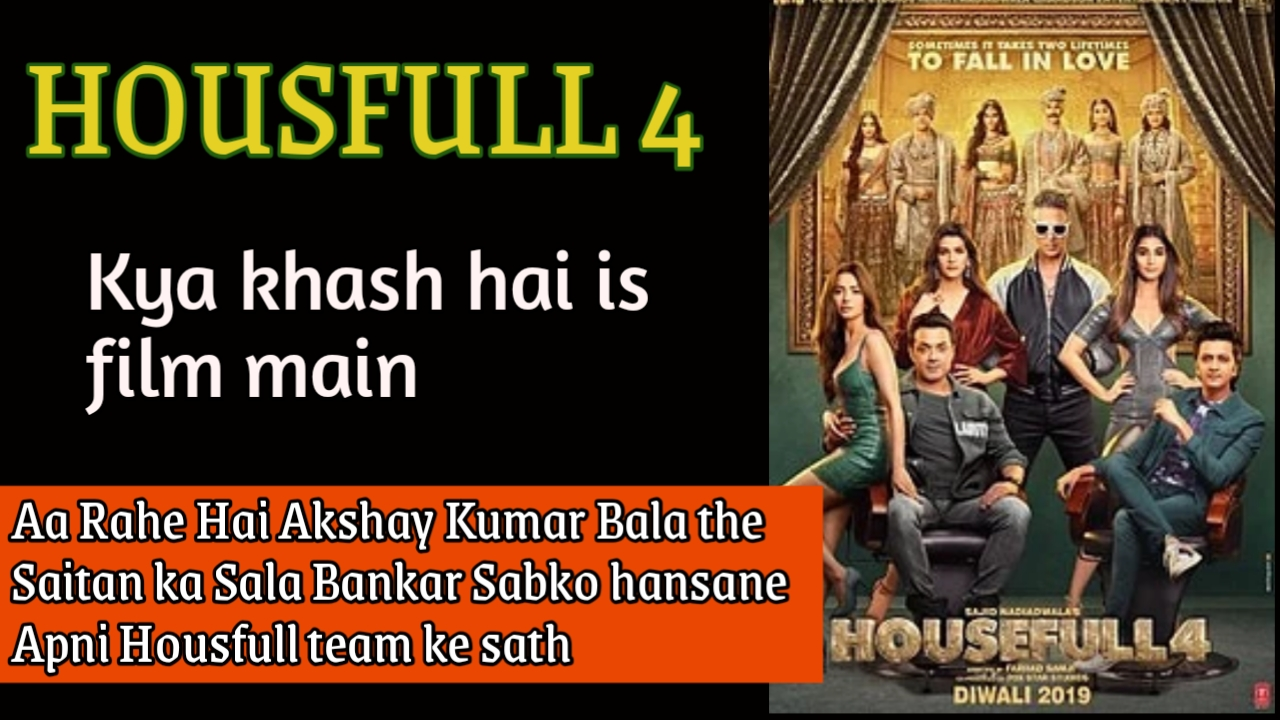 Housefull 4 full movie review and release date, star Cast |