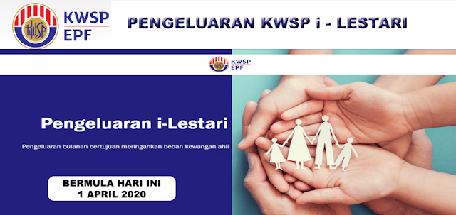 Cara  Mohon KWSP i- Lestari Dan Panduan - Berkuatkuasa Hari Ini