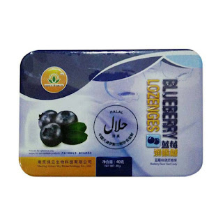 Green World Blueberry Lozenges