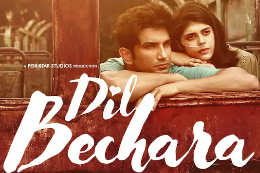 Dil Bechara Full Movie | Dil Bechara Release Date Sushant Singh Rajpoot and Sanjana Sanghi New Movie 2020