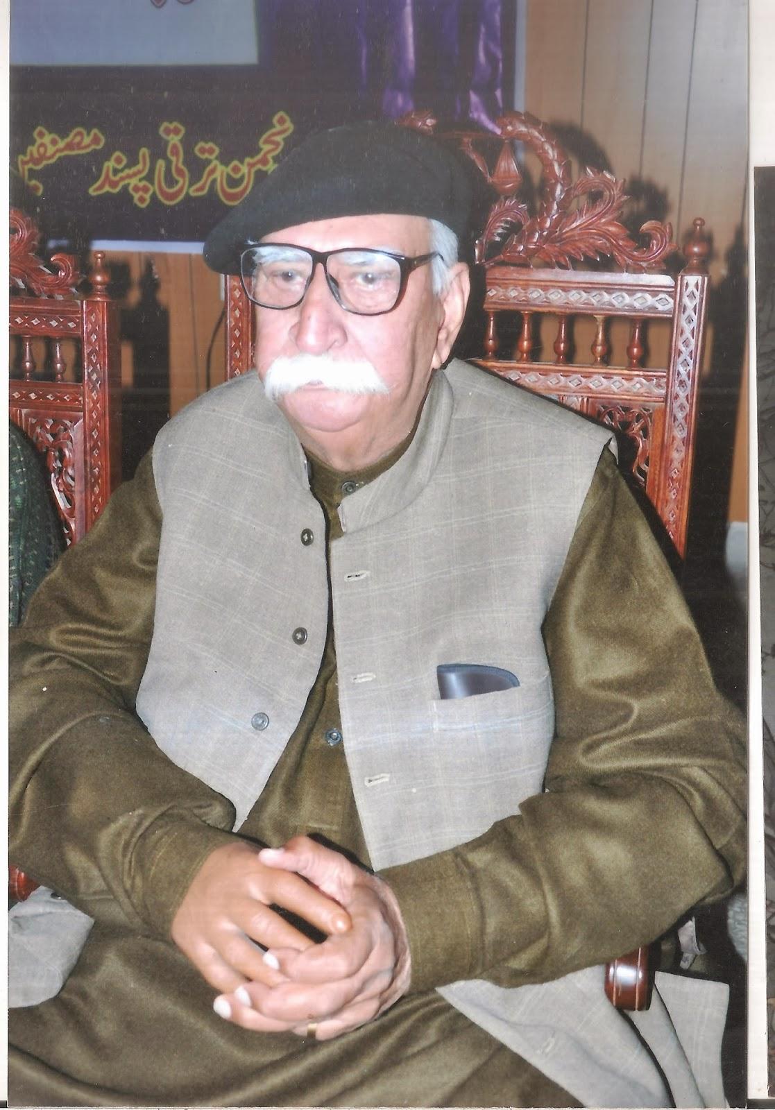 Image result for afzal ahsan randhawa