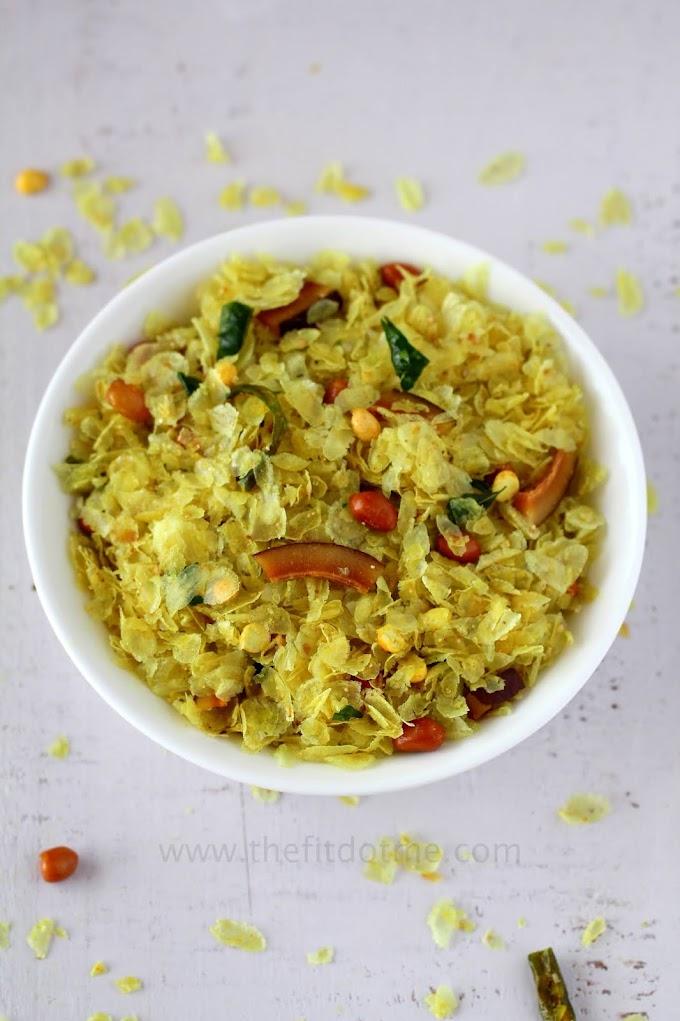 Chivda Recipe | Thin Poha Chivda