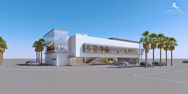 CeeTee Mall Ajman