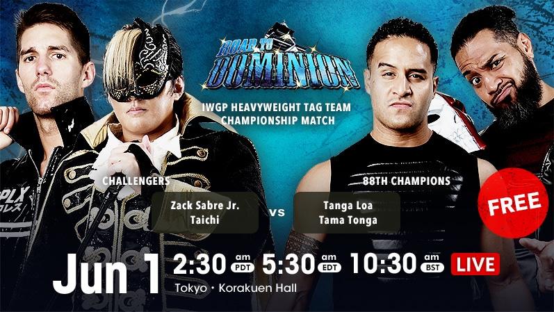 Cobertura: NJPW Road To Dominion 2021 – Day 01 – Escuridão!