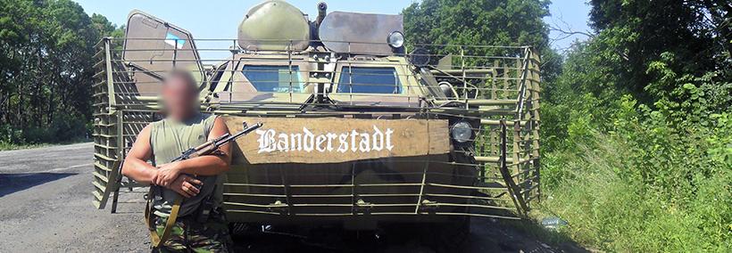 Як Бандерштадт на Донбасі ворога дратував