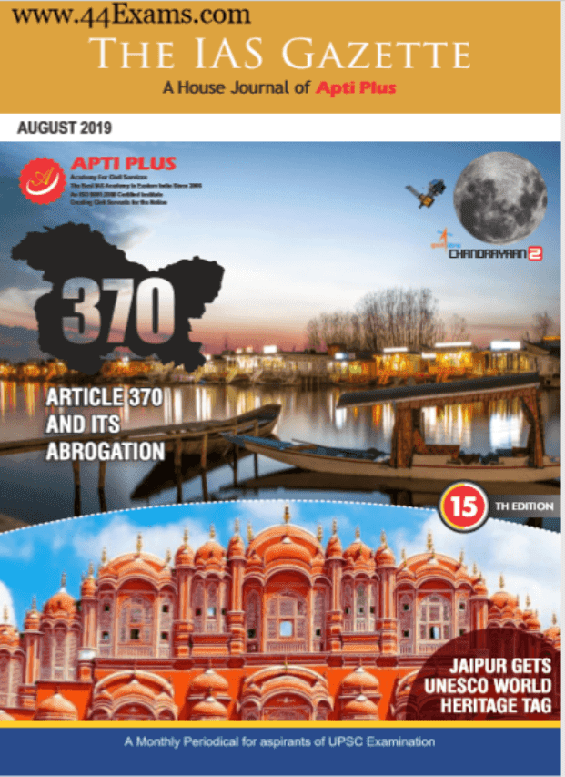 Apti-Current-Affairs-August-2019-For-All-Competitive-Exam-PDF-Book
