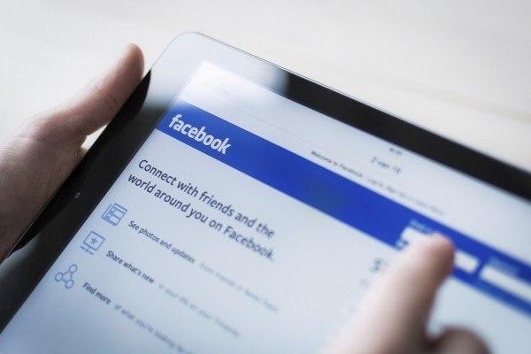 فيسبوك تكشف عن طموحها الجديد !