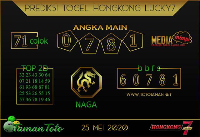 Prediksi Togel HONGKONG LUCKY 7 TAMAN TOTO 25 MEI 2020