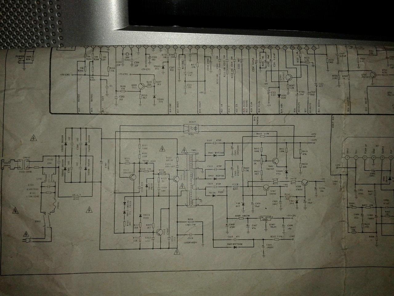refer the circuit diagram  [ 1280 x 960 Pixel ]