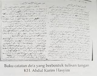 KH. Abdul Karim Hasyim - Sastrawan yang Tak Dikenal