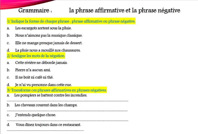 أنشطة داعمة في اللغة الفرنسية مع التصحيح