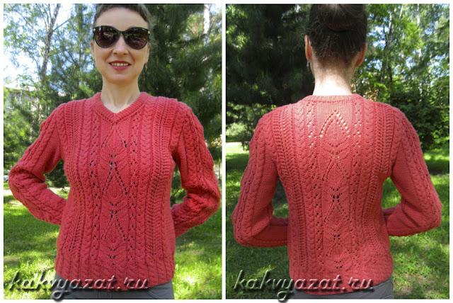 Модель пуловера с ажурными вертикальными узорами из шерстяной пряжи.