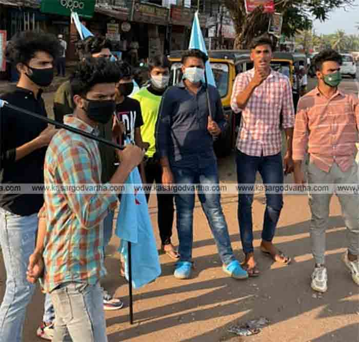 Gandhi Martyrdom Day: Campus Front held a protest rally.