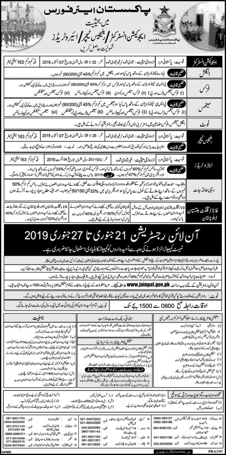 pakistan air force,pakistan air force jobs 2018,pakistan air force jobs,pakistan air force jobs 2017,pakistan air force new jobs 2017,pak air force jobs 2018,join pakistan air force,pakistan air force jobs 2019,pakistan air fprce jobs,jobs in pakistan air force 2018,pakistan air force 2018,pakistan air forces 2018,jobs in pakistan,pakistan air force (armed force),pakistan air force test