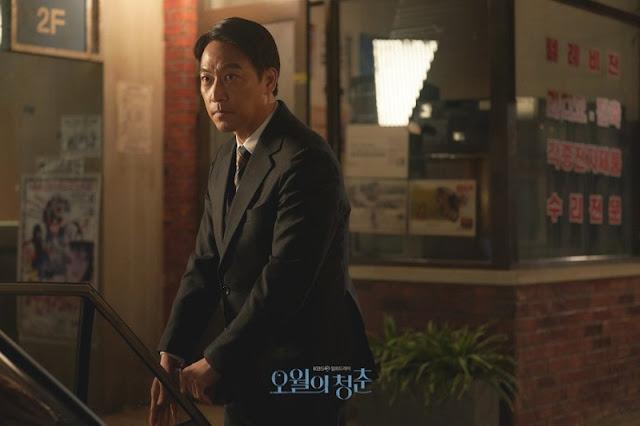 Sinopsis drama Youth of May : Lee Do Hyun