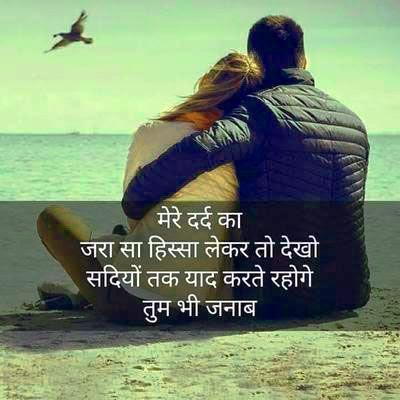 Whatsapp DP Shayari