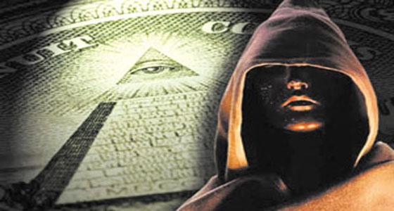 Εφημερίδα του 1924 αναφέρεται στους στόχους των Illuminati