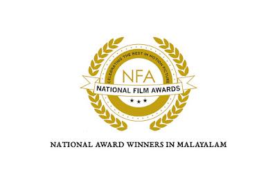 National Award Winners (Malayalam)