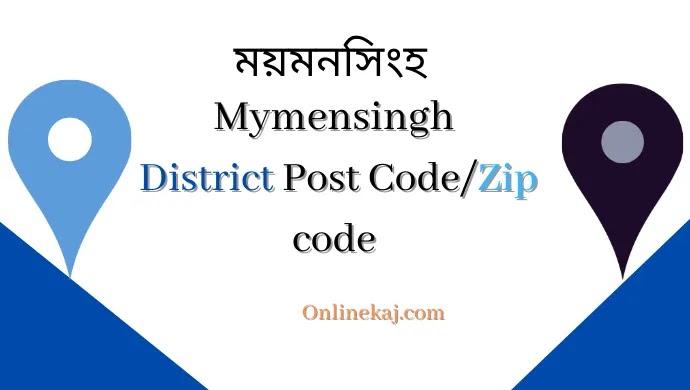 Mymensingh District Post Code/Zip code