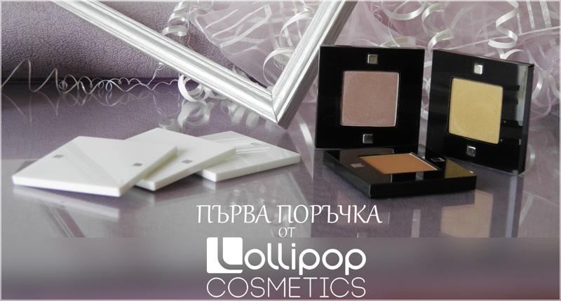 lollipop cosmetics eyeshadows review