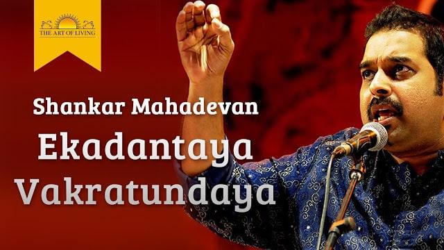 Ganadhisha Bhalchandra song lyrics in marathi | मराठीमधे