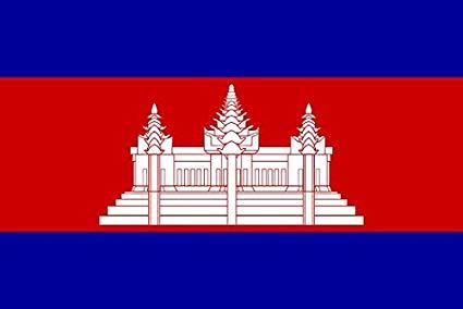 kamboçya, dünyanın en fakir ülkeleri, dünyanın en fakir ülkesi, en fakir ülkeler, en yoksul ülkeler
