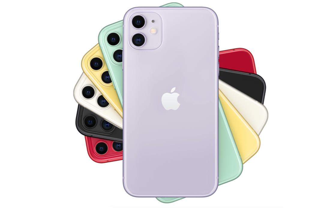 Δείτε εδώ τα τρία νέα μοντέλα της Apple: iPhone 11, iPhone 11 Pro και iPhone 11 Max