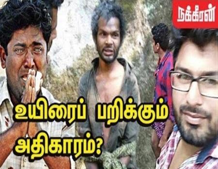 Kerala Attapadi Adivasi (Tribal) Man Issue | Selfie Moment Tragedy | Madhu