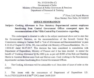 7th-CPC-Cooking-Allowance-dopt-orders-2019