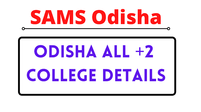 Odisha +2 Admission 2021 How to check college seats and cutoff marks