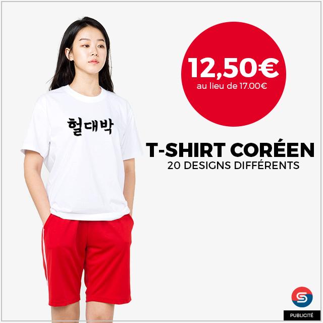 t-shirt coréen hangul