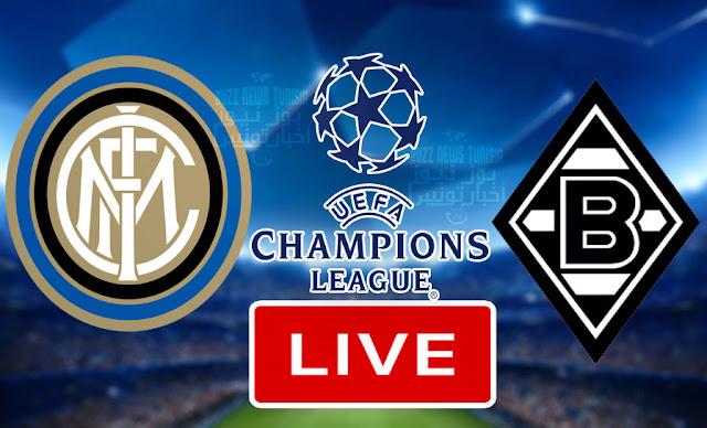 بث مباشر مباراة إنتر ميلان و بوروسيا مونشنغلادباخ فى دوري أبطال أوروبا
