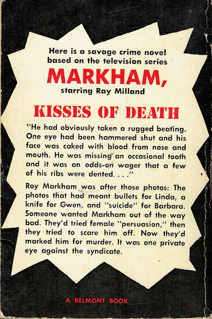Markham Lawrence Block Back Cover Mystery